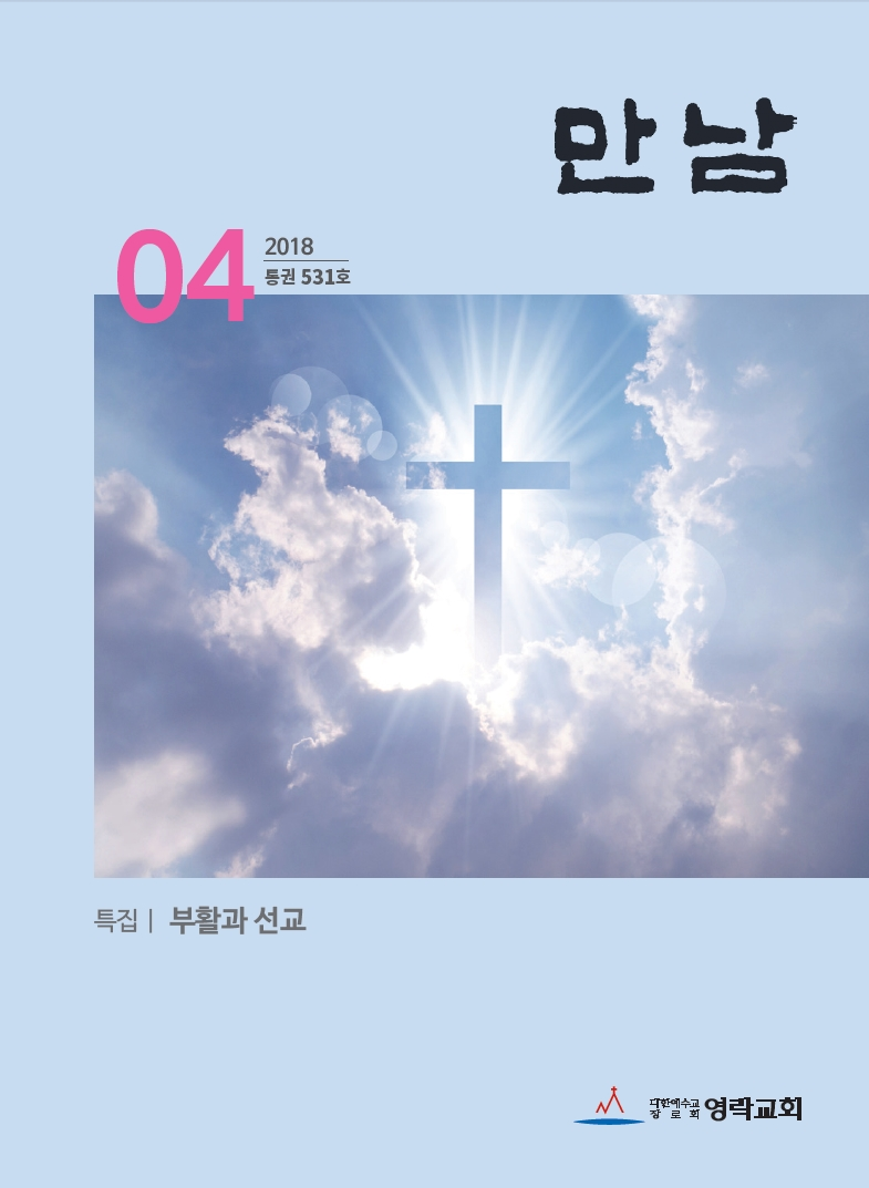 cover_18_04