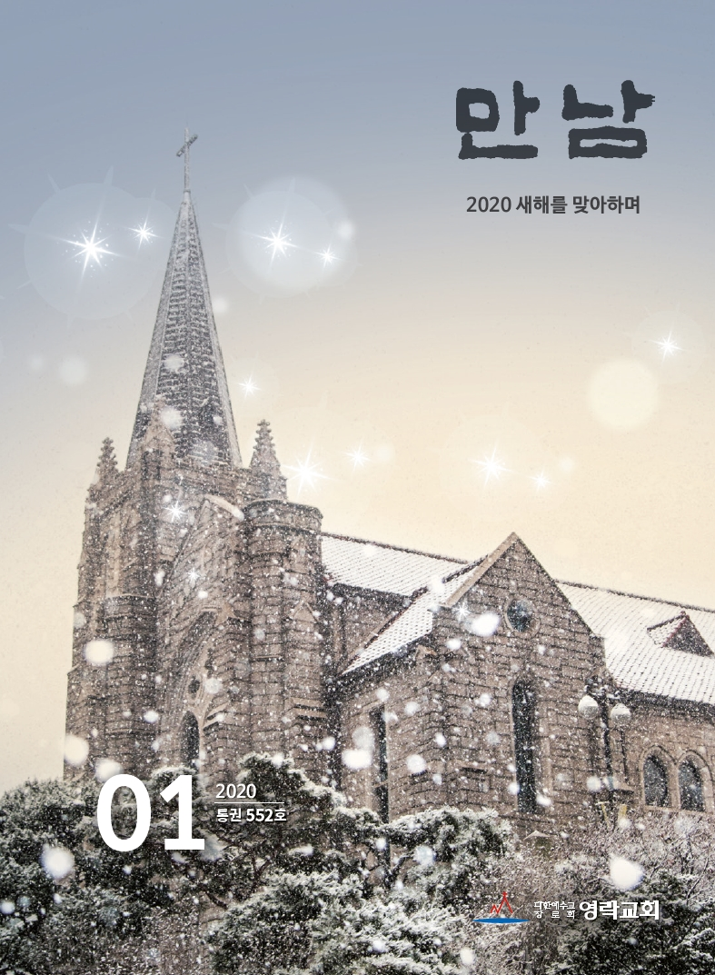 cover_20_01