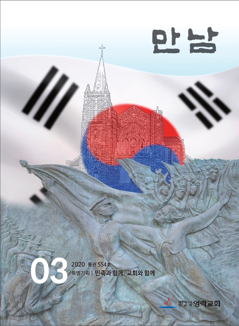 cover_20_03