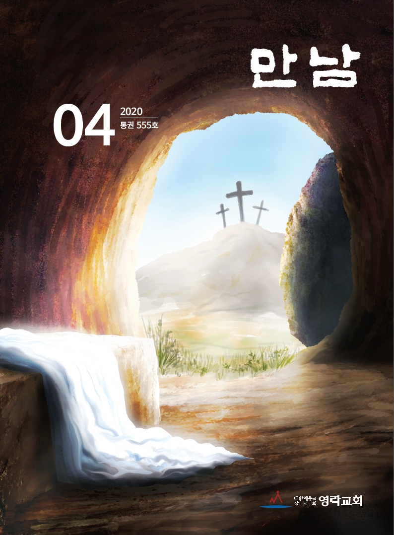 cover_20_04