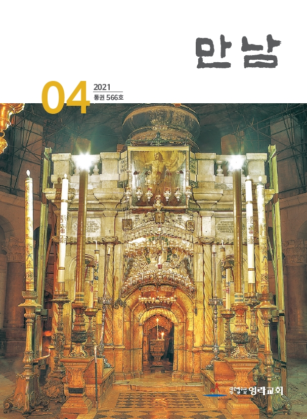 cover_21_04