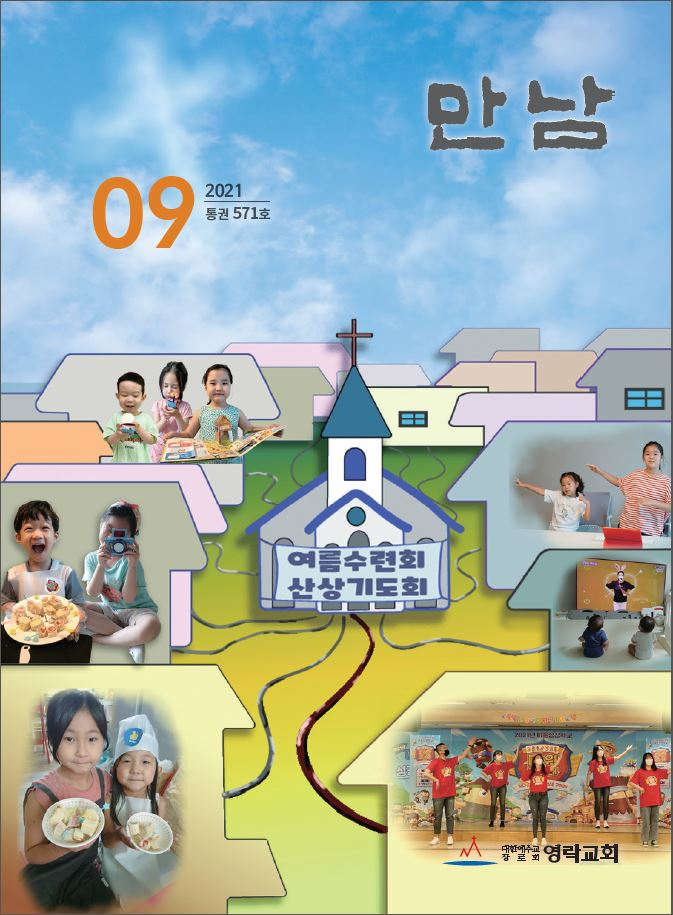 cover_21_09